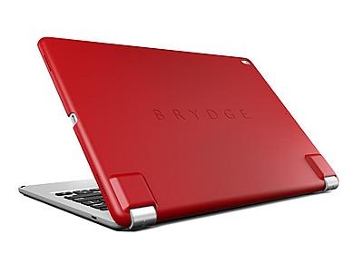 BRYDGE、BRYDGEシリーズ対応 iPad用耐衝撃ハードケース「BRYDGE Slimline Protective Case」発売 | コンピュータ関連製品の代理店事業 l 株式会社リンクスインターナショナル