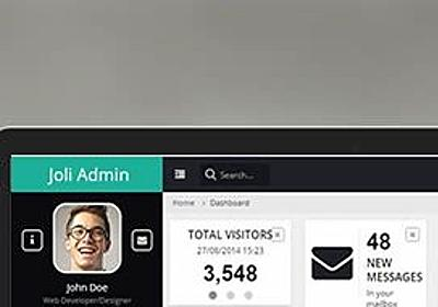 2016年最新 スタイリッシュな管理画面の無料&有料HTMLデザインテンプレート 19選 | sounansa.net