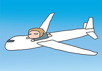 みんなあらゆる方法で焦ってる!~空港で「やばい!」ってなったこと大募集~ :: デイリーポータルZ