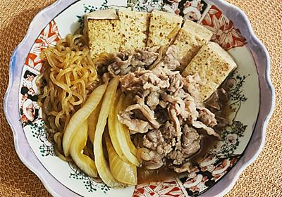 肉豆腐/EMO牛のハツ塩焼き - お玉さんのレシピ