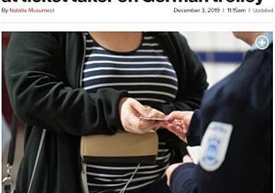 ドイツで無賃乗車がバレた女が電車内で母乳を噴射 「生物兵器」の声も - ライブドアニュース