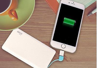 今一番のおすすめ 薄型モバイルバッテリーがすごく良かった - ポップピーポー