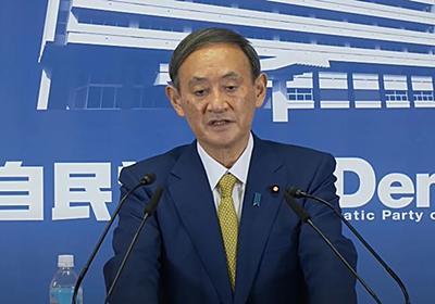 菅新総裁、「デジタル庁」創設に意欲 各省庁に散らばるデータを統合、法改正も視野 - ITmedia NEWS