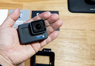 登山用にウェアラブルカメラ(アクションカム)のGoPro HERO6を買いました。 - はらですぎ