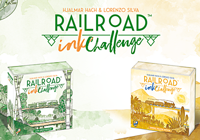 Railroad Ink Challenge by Horrible Guild — Kickstarter
