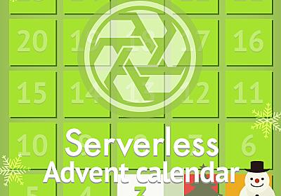 AWS SAMがめちゃめちゃアップデートされてる件 – ClassmethodサーバーレスAdvent Calendar 2017 #serverless #adventcalendar #reinvent | DevelopersIO