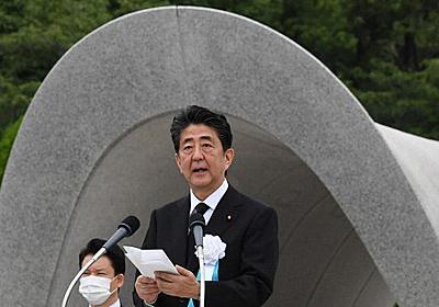 首相あいさつ93%一致 広島と長崎、過去例とも類似 被爆者「ばかにしている」 - 毎日新聞
