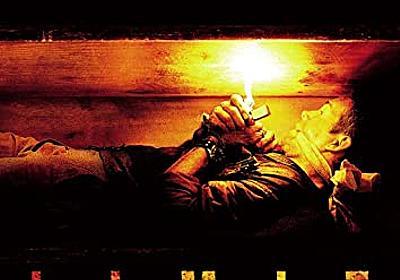 【あなたは耐えられる?】「リミット」/ 全編、棺の中のみで描かれる衝撃映画 <NOネタバレ感想> - 今夜は映画ナイト!