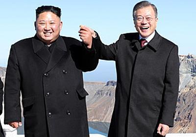 【コラム】「韓国」と「朝鮮」、南北の国号対決-Chosun online 朝鮮日報