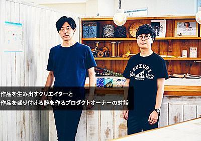 岸田メル×SUZURI People 表現者にとって現代は生きやすい時代か - インタビュー : CINRA.NET