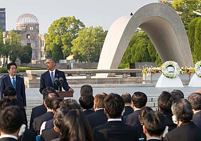 Text of President Obama's Speech in Hiroshima, Japan - The New York Times