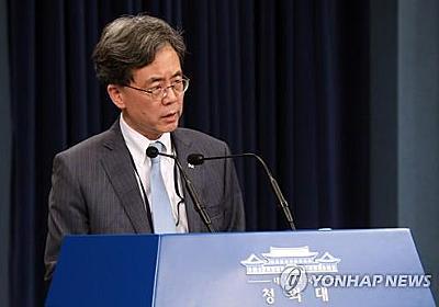 GSOMIA終了 米国の失望は「当然」=韓国大統領府 | 聯合ニュース
