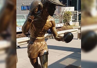 歩きスマホは絶対辞めようと思わせてくれる大泉学園駅の銅像「確かにシャレにならない」「強烈に効きそう」 - Togetter