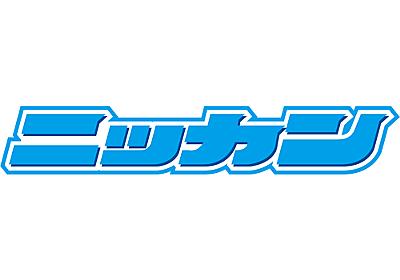集団強姦の疑いで男3人を逮捕 - 社会ニュース : nikkansports.com