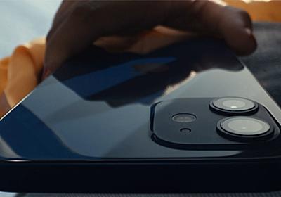 「映像美」を再定義するiPhone 12シリーズの新たな可能性 (1/6) - ITmedia PC USER