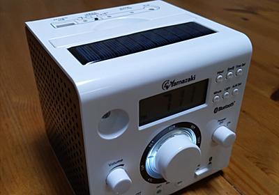 """「いま、こんなんなの!?」「Bluetoothは初耳」 技術の授業で作る""""ラジオ""""が100倍進化していると話題に(1/2 ページ) - ねとらぼ"""