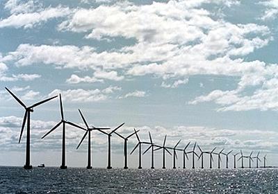 デンマーク、17年消費電力の4割超が風力発電に 過去最高 写真1枚 国際ニュース:AFPBB News