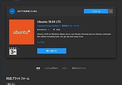 Windowsユーザーに贈るLinux超入門(28) Visual Studio CodeとWSLでPython開発に挑戦してみよう | マイナビニュース