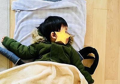 明治神宮外苑にこにこパークはニコニコヘトヘトでバタンキュー【3歳・0歳】 - パパパッとパパ