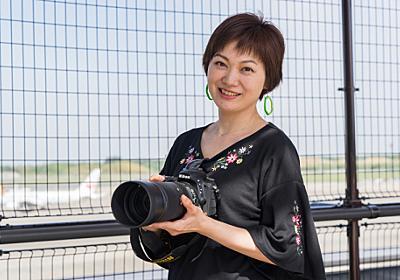 交換レンズレビュー:女性写真家が航空機撮影で「SIGMA 100-400mm F5-6.3 DG OS HSM」を使ったら - デジカメ Watch