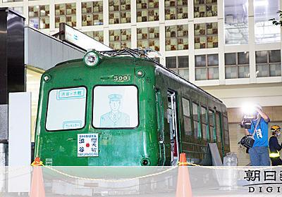 渋谷駅前の青ガエル、秋田・大館へ ハチ公の縁で移設:朝日新聞デジタル