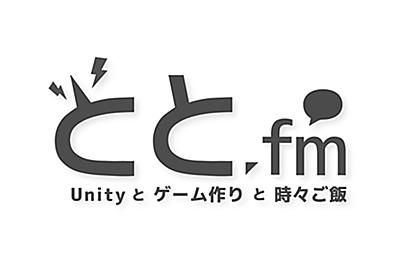 #1 もんりぃ先生 - とと.fm