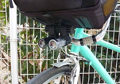 つ~きにすと ライトは自転車のどこに付けたらええのん?