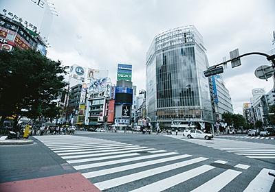 「渋谷駅」まで電車で30分以内の家賃相場が安い駅ランキング @DIME アットダイム