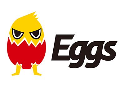 Eggs|インディーズバンド音楽配信サイト
