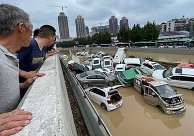 サイバー先進国・中国で「キャッシュレス」「スマート社会」が終わった日 | 文春オンライン