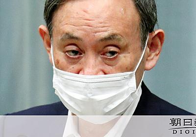 アベノマスク、寄付の動きに「自宅で保有を」 菅長官:朝日新聞デジタル