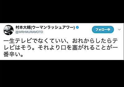 ウーマンラッシュアワーTHE MANZAI 2017 伝説級漫才 全文書き起こし【ご本人承諾】   ボケペディア