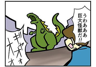 【マンガ】緊急地震速報に、「ゴジラ」映画音楽が使われる可能性があった - ねとらぼ