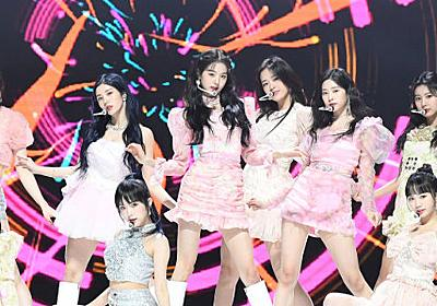 「IZ*ONE」とは一体何だったのか…2年半で見えた日韓アイドルの「決定的な差」(松谷 創一郎) | 現代ビジネス | 講談社(1/7)