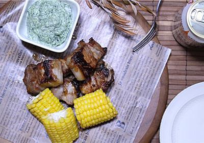 香りが良すぎてびっくり!「添加物を使わずに作った ゆずマーマレード 140g」を使ってお肉を焼いてみたよ - 国境の島から~自然派ショップコノソレナチュラルファクトリースタッフブログ