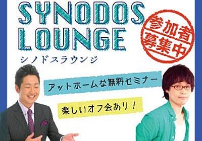 ここがダメだよ米国の障害者福祉――日本で失われつつある「福祉も就労も」というグレーゾーン / 三輪佳子 / ライター | SYNODOS -シノドス-