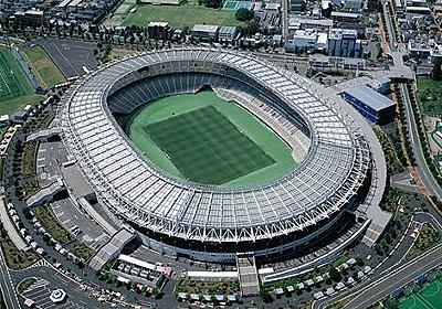 【ラグビーW杯】東京スタジアムに横浜国際総合競技場?いつもと名称が違っている理由|DAZNだぞーん
