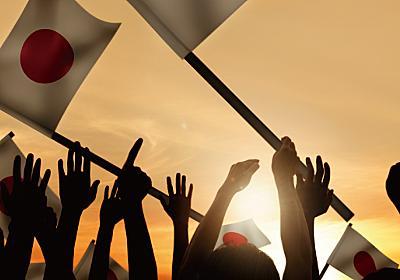 ノーベル賞受賞を手放しで喜べない「この国特有の理由」(竹内 薫) | ブルーバックス | 講談社(1/3)