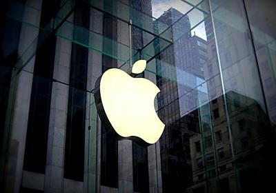 「修理する権利」法案、アップルのロビイングで延期に。 – すまほん!!