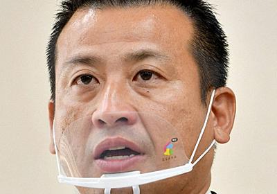 大阪府池田市長が役所内にサウナ持ち込み使用 「体調管理のため」 運動器具も - 毎日新聞