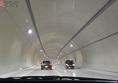 最近のトンネルはなぜ「白っぽい」のか 進化する照明、トンネルならではの工夫も   乗りものニュース