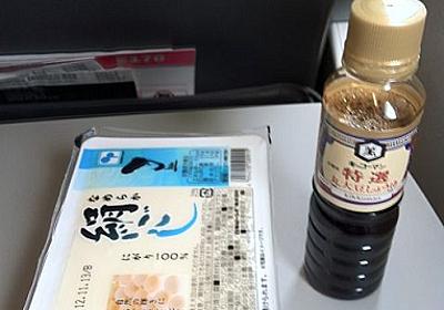 機内で冷奴を食べる投資家 @freezedeer さんがJAL小松-羽田最終便でおもしろオーバーブッキングに遭遇した模様 : 市況かぶ全力2階建