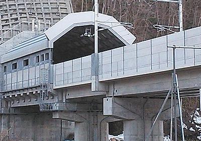北海道新幹線の最高時速を320kmへ、防音壁など変更 | 日経 xTECH(クロステック)