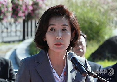 韓国の教育スキャンダル、曺氏追及の女性議員にも疑惑 写真2枚 国際ニュース:AFPBB News