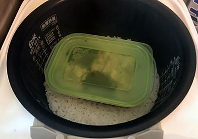 まだ炊飯器で炊飯してるの?良質な飯と自分時間を創出する「炊飯器一撃レシピ」を開発してみた- メシ通 | ホットペッパーグルメ