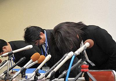 神戸教諭いじめ 児童同士も急増 影響うけた可能性 - 毎日新聞