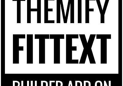 ポスター広告を簡単に作成するワードプレスのプラグイン FitText