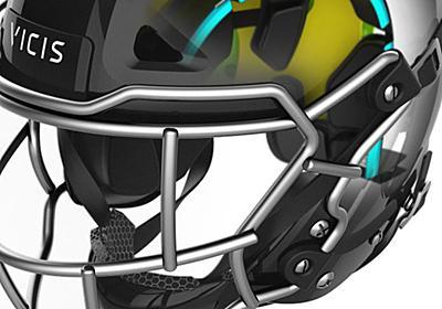 「使用禁止ヘルメット」10製品 本気度増すNFL脳震盪対策:スポーツIT革命の衝撃 - スポーツイノベイターズオンライン