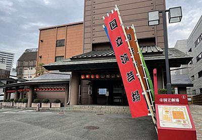 劇場や演芸場〇、映画館は×、ゴルフ練習場は「観客」50%以下…休業・時短要請で不可解な線引き:東京新聞 TOKYO Web