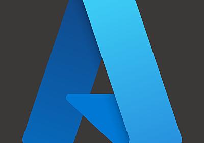 Azure CLI v2.25.0 がリリースされました | 焦げlog